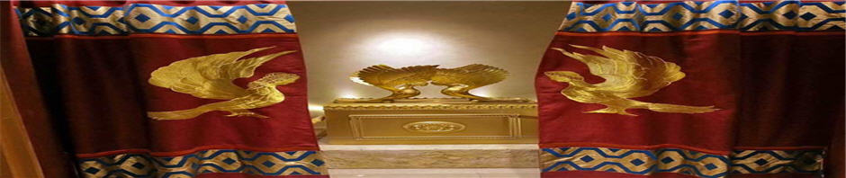 Simulation of the Holy of Holies