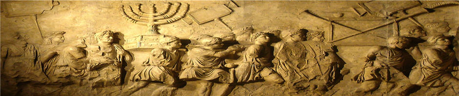 Relief from the Arch of Titus showing sacking of Jerusalem temple.