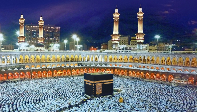 Photograph of the Kaaba at Mecca.