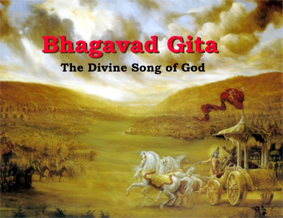 Poster for the Bhagavad Gita