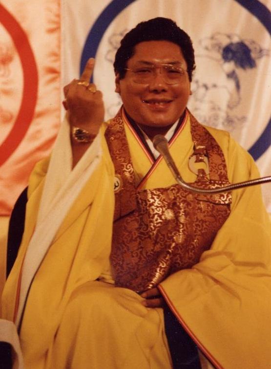 Photograph of Chogyam Trungpa