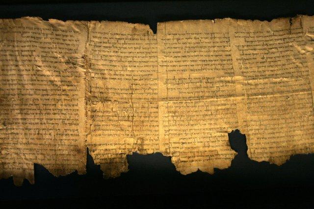 Photograph of a small segment of the Dead Sea Scrolls