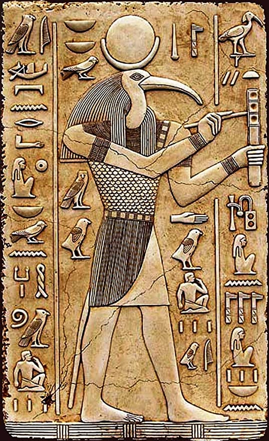 Thoth (hieroglyphic)